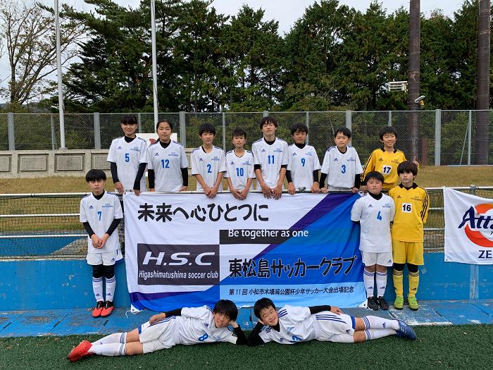 東松島SC